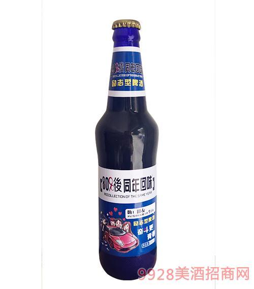 8090后同年回味啤酒490ml (蓝)