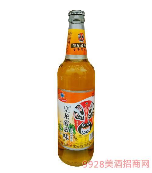 皇龙菠萝味饮料-490ml