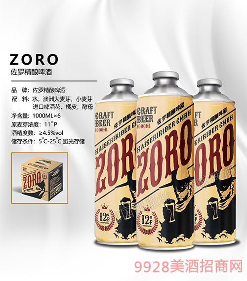 ZO佐�_RO精�啤酒 1L*6