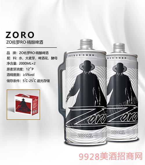 ZO佐�_RO精�啤酒 2L*2