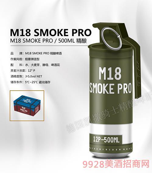 M18 精�啤酒 500ML*12