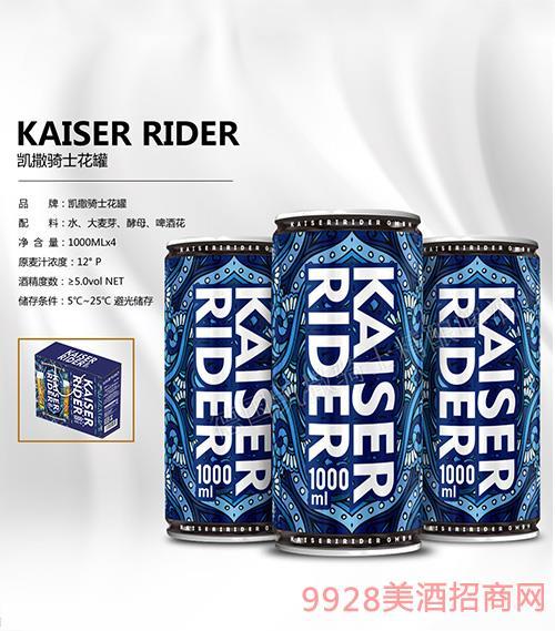 �P撒�T士精�啤酒 1L*4