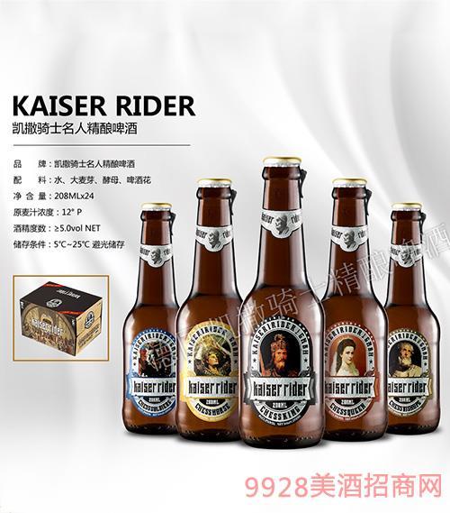 �P撒�T士名人精�啤酒
