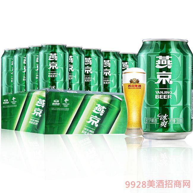 燕京啤酒 8度冰爽 �X罐330ml