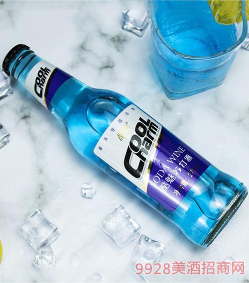 酷魅苏打酒-蓝275ml