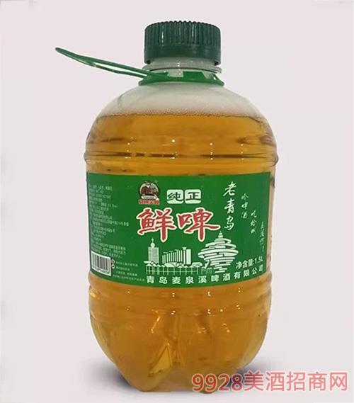 老青岛纯正鲜啤 1.5L