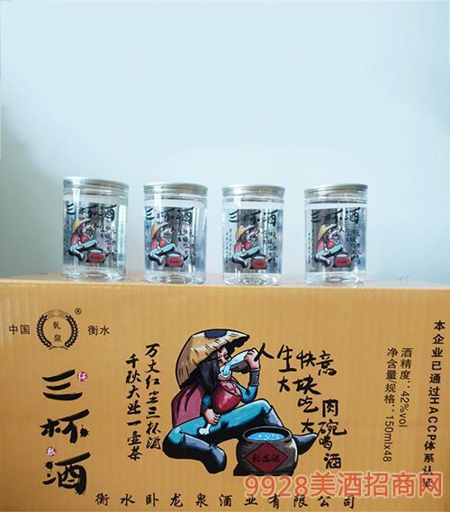 小罐酒42度150ml
