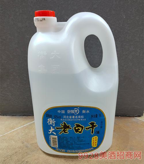 老白干桶�b酒52度5L