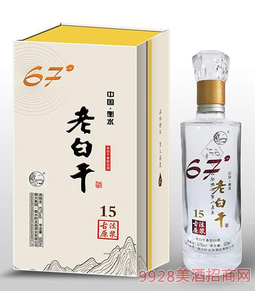 老白干古法原�{酒・15-67度500ml-老白干香型