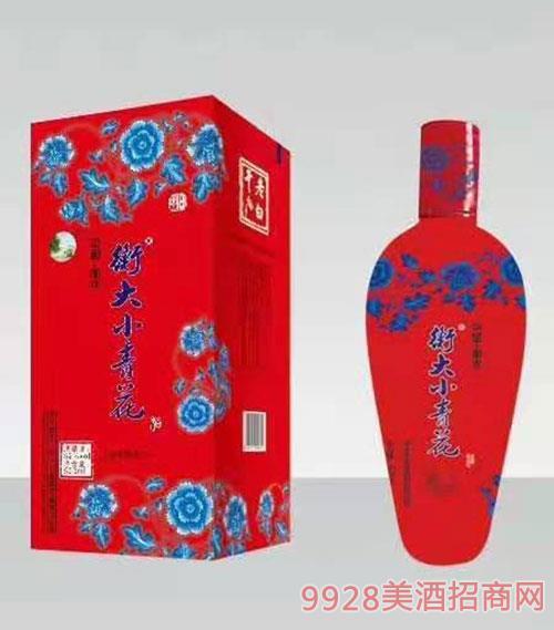 衡大小青花酒(�t盒)-52度-500ml