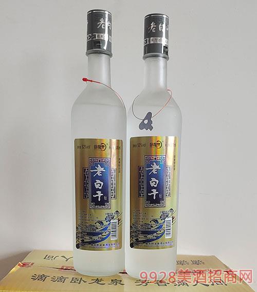 磨砂瓶老白干酒-52度-500ml�庀阈�