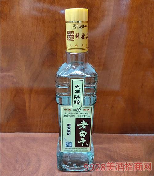 五年��老白干酒(亮瓶款-)-42度-500ml