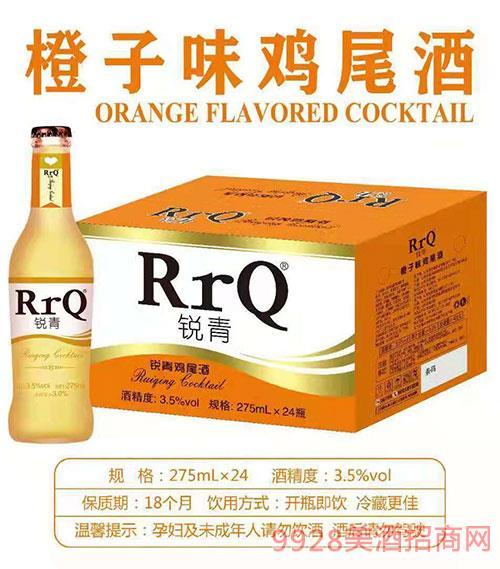 锐青橙子味鸡尾酒3.5度275ml