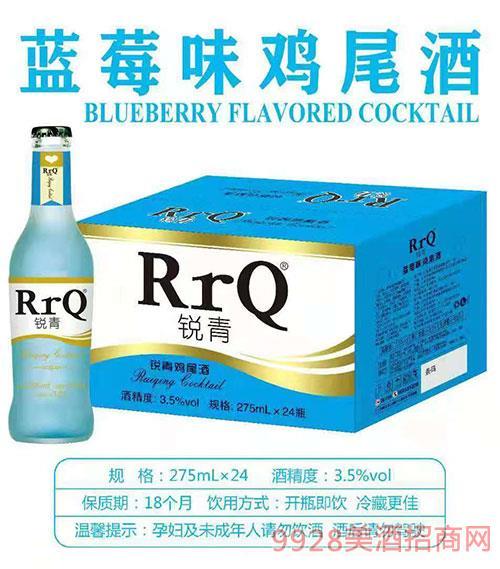 锐青蓝莓味鸡尾酒3.5度275ml