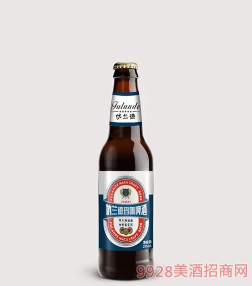伏蘭德瑪咖啤酒275ml