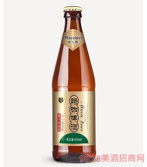 伏蘭德瑪咖啤酒450ml