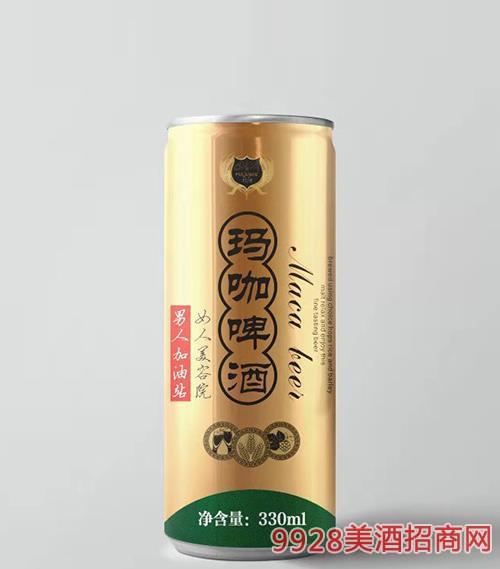 伏蘭德瑪咖啤酒330ml