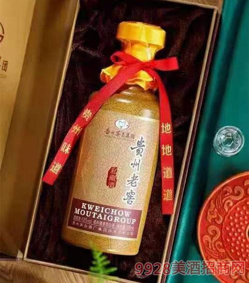 贵州老窖酒私藏酒53度500ml