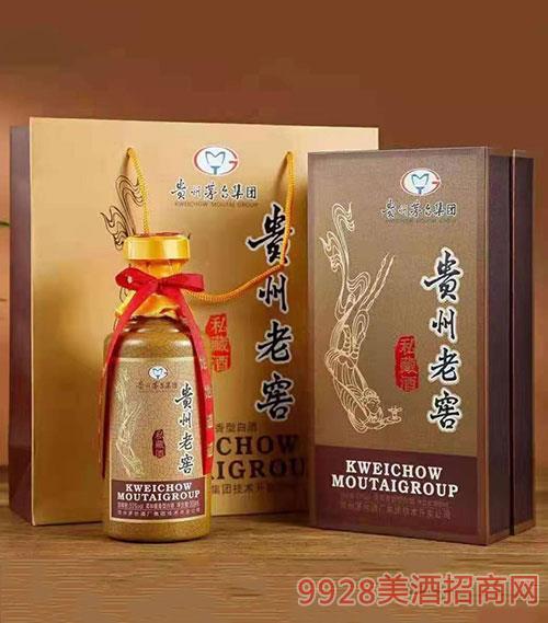 贵州老窖酒私藏酒