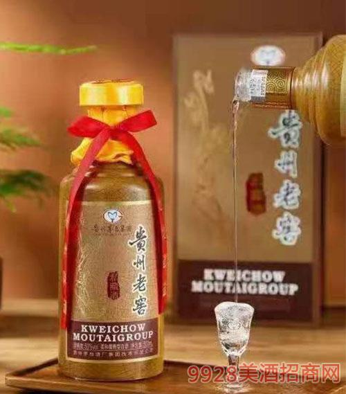 贵州老窖酒私藏酒500ml