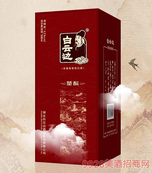 白云边酒-楚酝42度500ml