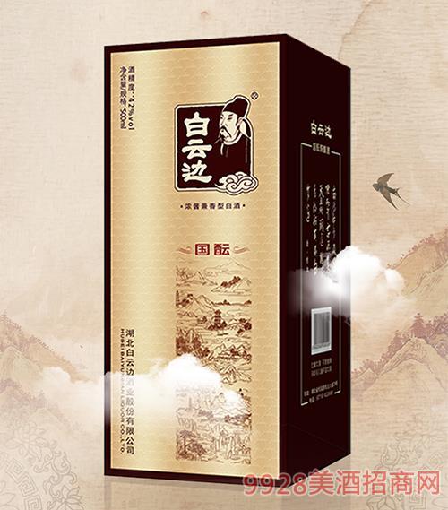 白云边酒-国酝42度500ml