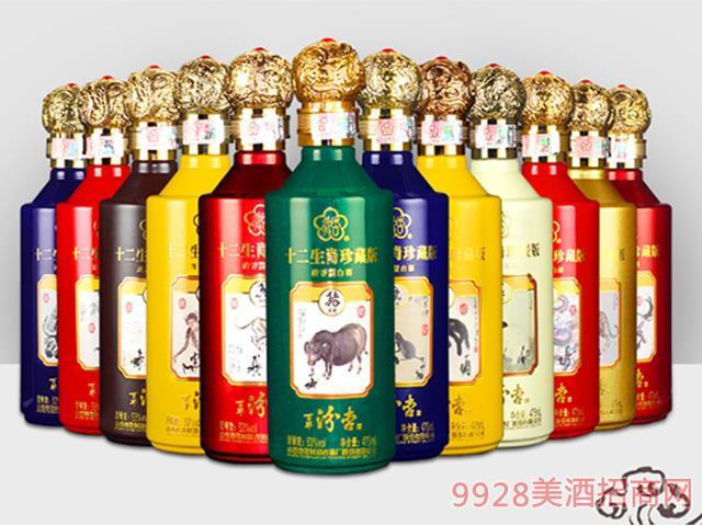 汾酒集团出品-百年汾杏白酒·十二生肖纪念酒(珍藏版)