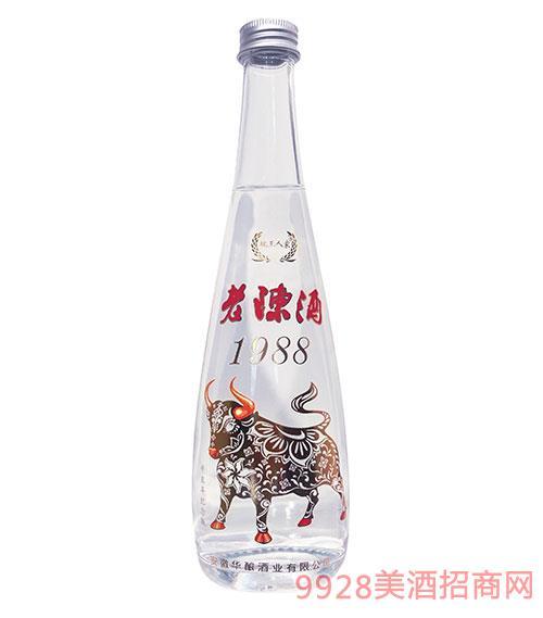 魏王人家老�酒1988辛丑年�o念酒
