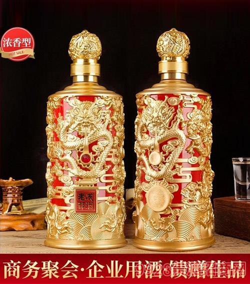 老成都酒(���y瓶)