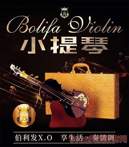伯利发XO白兰地-小提琴