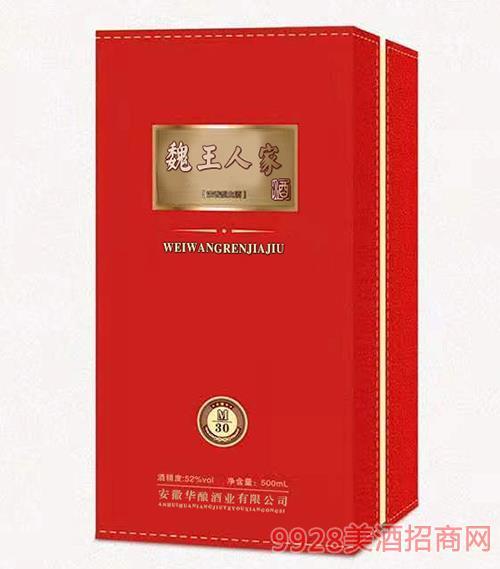 魏王人家酒・M30(�t)52度500ml