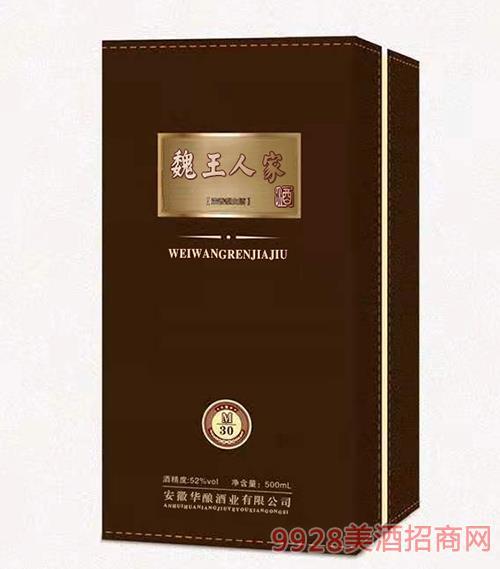 魏王人家酒・M30-52度500ml