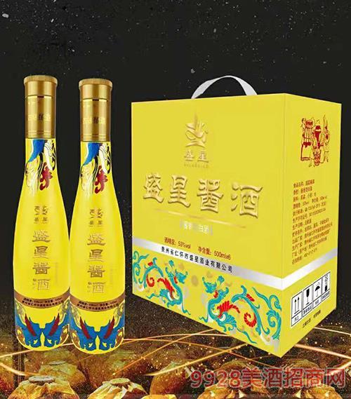 盛星酱酒(黄)53度500ml
