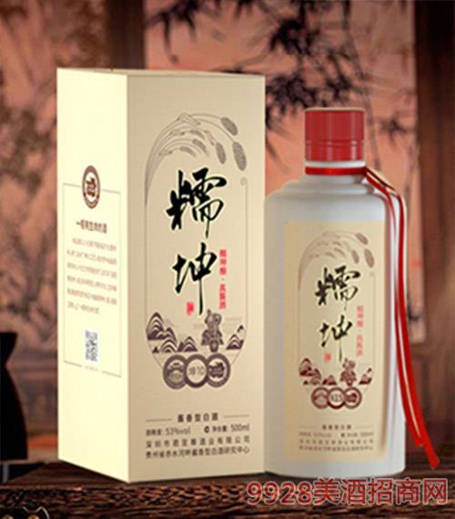 糯坤酒·坤10