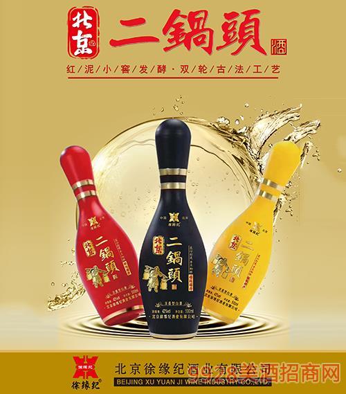 徐缘纪北京二锅头酒(保龄球)42度500ml