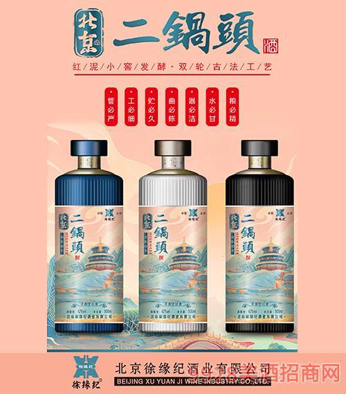 徐缘纪北京二锅头酒(国风)42度500ml