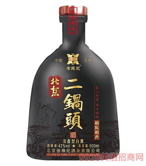 徐��o北京二��^酒(���b黑色)42度500ml