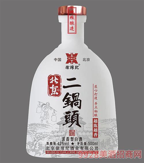 徐��o北京二��^酒(���b白色)42度500ml