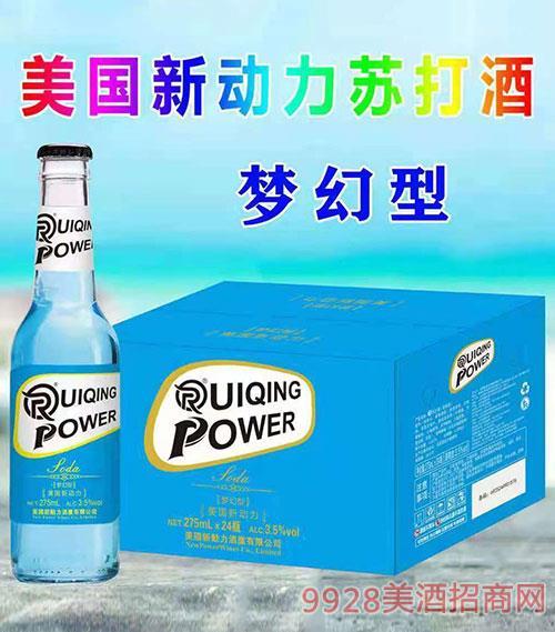 美国新动力苏打酒(梦幻型)3.5度275ml