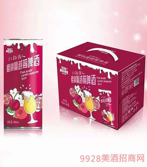 迈勒樱桃蔓越莓啤酒980ml