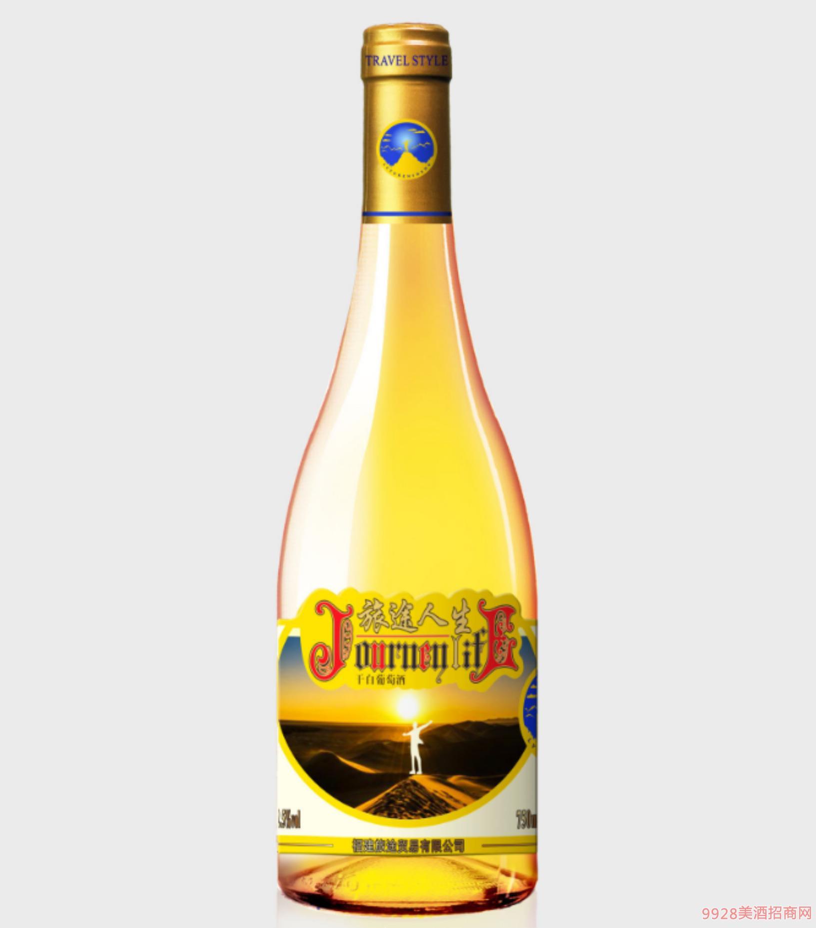 旅途人生干白葡萄酒12.5度750ml