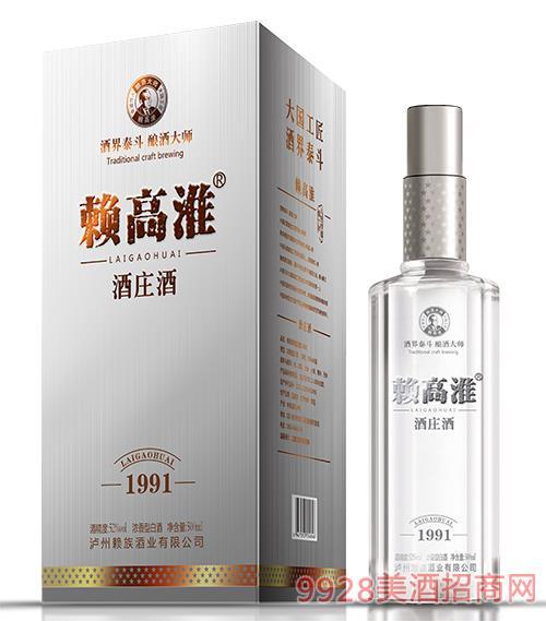 �高淮酒�f酒1991 52度500ml