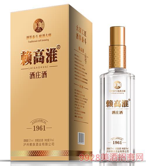 �高淮酒�f酒1961 52度500ml