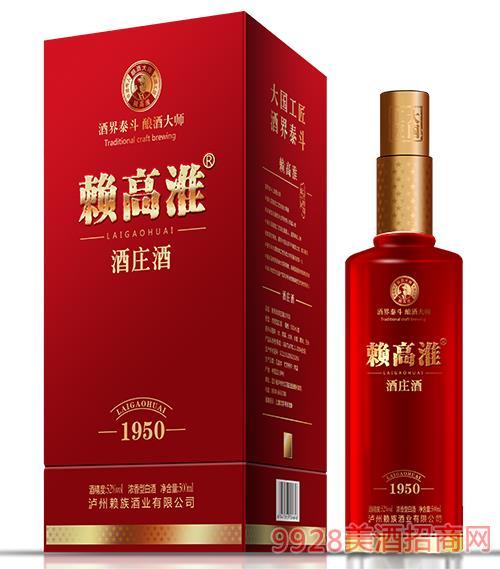 �高淮酒�f酒1950 52度500ml