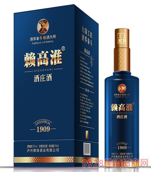 �高淮酒�f酒1909 52度500ml