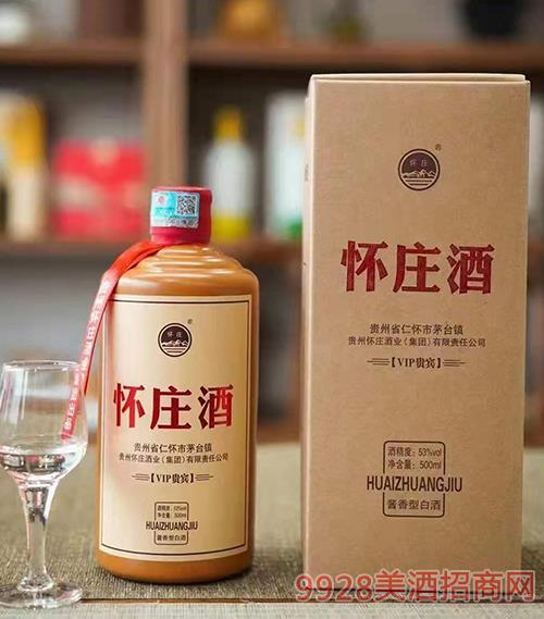 �亚f酒・VIP�F�e53度500ml