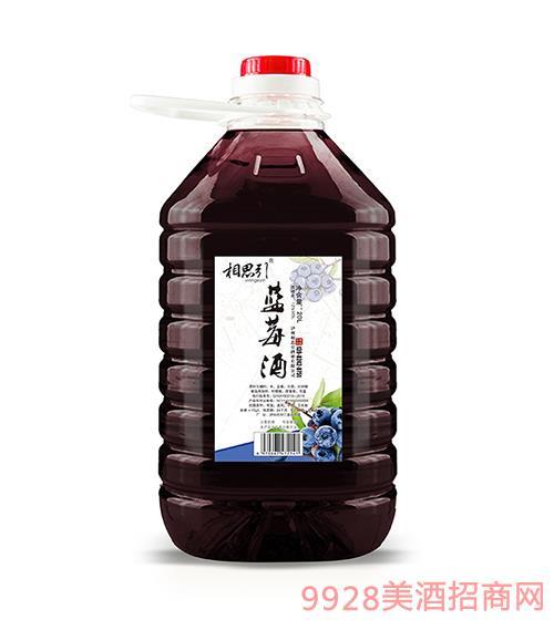 藍莓酒20L