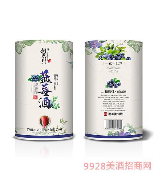 相思引-藍莓酒 10L