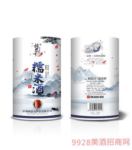 相思引-糯米酒 10L