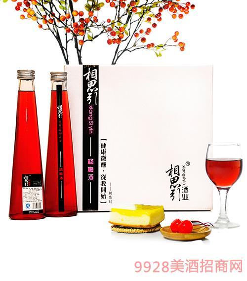 300ml-杨梅酒